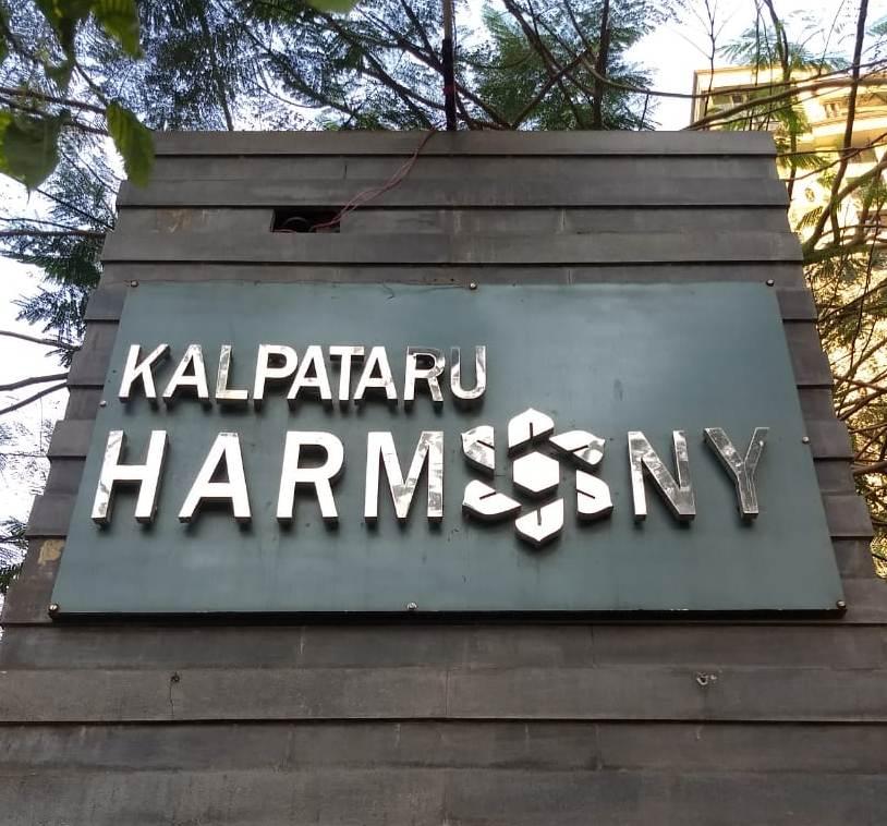 TEAM KALPATARU HARMONY